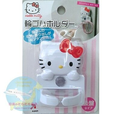 SANRIO Hello Kitty KAWAII Happy Cute Rubber Band Holder Sucker Type from JAPAN