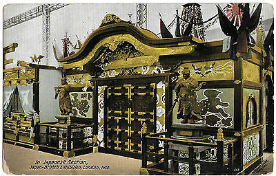 Vintage Postcard. Japanese Section, Japan-British Exbn.,London,1910. Ref:71435