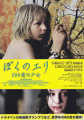 Let The Right One In Japanese Chirashi Mini Ad-Flyer Poster 2008