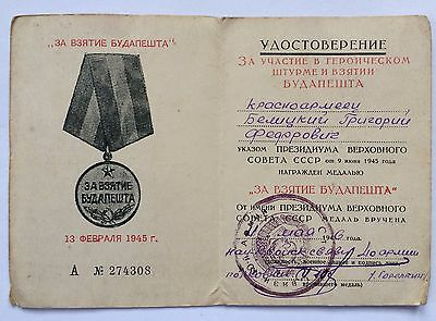 "100% ORIGINAL! Soviet Document for Medal ""For the capture of Budapest"" USSR"