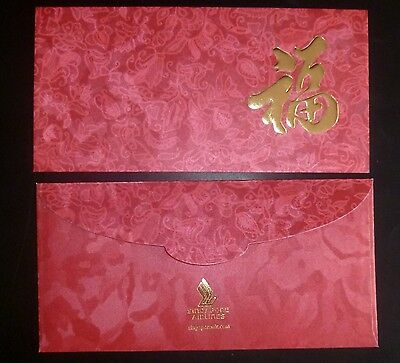 "2  x New Year Red Packet Ang pow - 2016 Singapore Airlines ""FU""  福 (#14)"