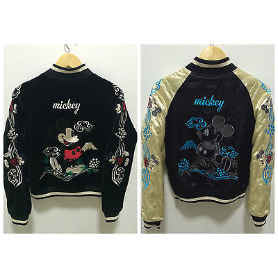 Vintage Sukajan Japan Mickey Mouse Embroidery Souvenirs Reversible Jacket Rare