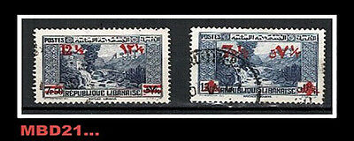 1938.45 - LIBAN -  -2X TIMBRES OBL - PAYSAGE - SURCHAGE ROUGE - Y/t.163/185