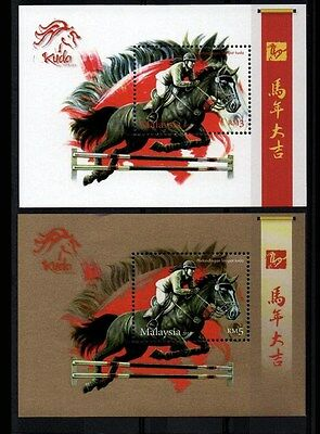 Cavalli Horses Pferde Chevaux Olympic - 2 S/S Malaysia 2014 MNH #17