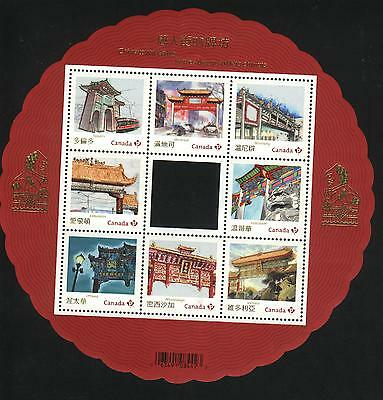 Canada MNH Sc 2642 S/S Chinatown Gates Val. $ 14.00