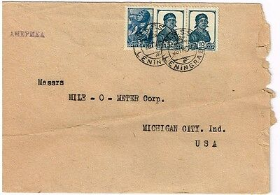 1940 Russia cover to Michigan City, Ind USA