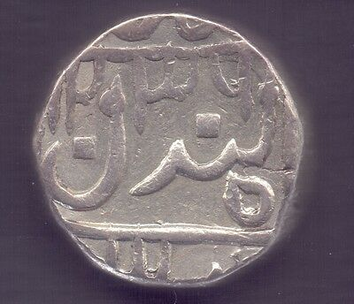B 81,afghanistan?,india?unidentified Silver Coin.