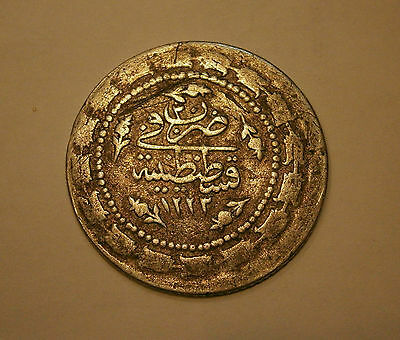 19'c ULTRA ANTIQUE OLD UNIQUE MAHMUD II OTTOMAN TURKISH SILVER COIN 1808-1839