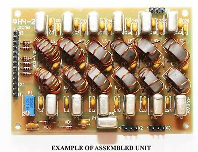 Lowpass filters for HF Amateur Transceiver (LPF). 9 bands. KIT for assembly.