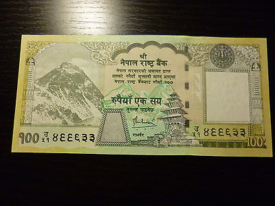 Nepal 100 Rupees 2010 perfect UNC COLLECTIBLE!