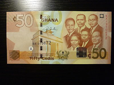 Ghana 50 Cedis 2007 perfect UNC COLLECTIBLE!