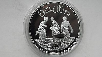 1991 Oman 2 1/2 Rials Save the Children Silver Proof coin