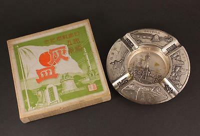 RUSSO JAPANESE WAR PORT ARTHUR VICTORY COMMEMORATION Army Ashtray