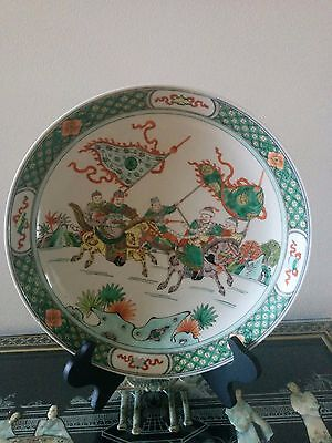 Large Chinese Antique Plate with Mark Kangxi