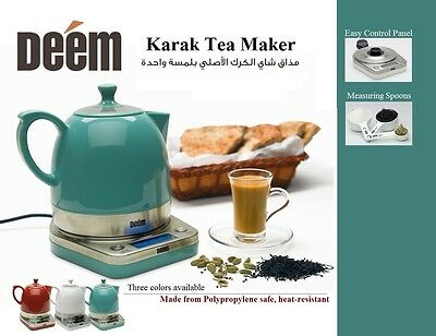 Karak Tea Maker ( Electric Teapot )
