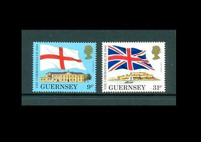 GUERNSEY SG294-295 1984 COMMONWEALTH LINKS 2v Unmounted Mint