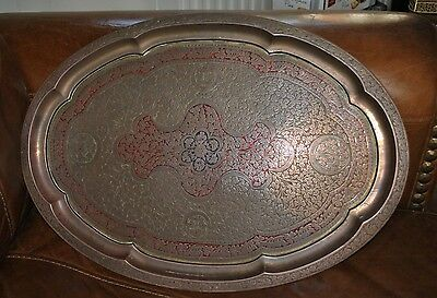 Brass Oval Patterned Tray - wall hung or use - decorative -
