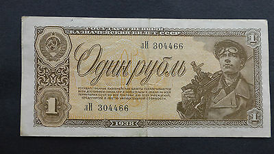 Russia 1 Rouble Banknote 1938 good grade 304466