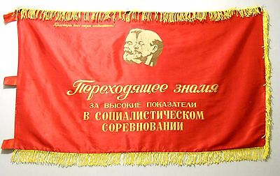 Original Soviet Russian Communist Big Silk Banner Flag USSR Lenin and Marks 80s