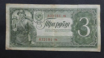 Russia 3 Rouble Banknote 1938 good grade 832181