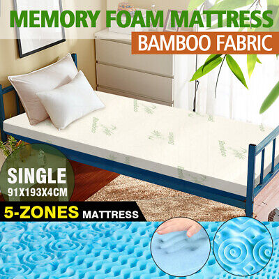 Mattress Topper COOL GEL Memory Foam with BAMBOO Fabric Cover Single Size 4CM