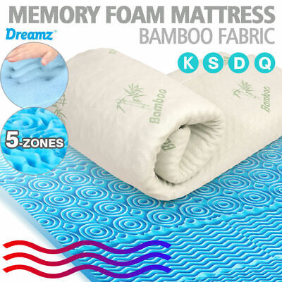 COOL GEL Memory Foam Mattress Topper BAMBOO Fabric Cover 4CM 5-Zone S D Q K Size
