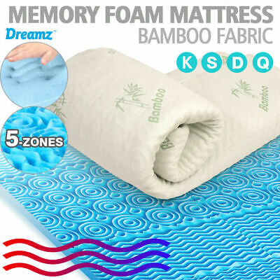 Mattress Topper COOL GEL Memory Foam BAMBOO Fabric Cover THREE Size