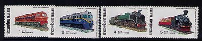 THAILAND Stamps SC #811-14 Mint Never Hinged Train Set from 1977