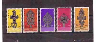 Ethiopie 1967  Crosses Of Lalibela  Mnh