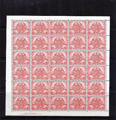 1946 Peace & Victory 2 1/2d Red Half Sheet Imprint Block Of 30 Mint Never Hinged