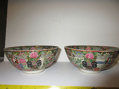 Antique Chinese   Famille Rose Cantonese  Pair Of  Bowls : Rare Items