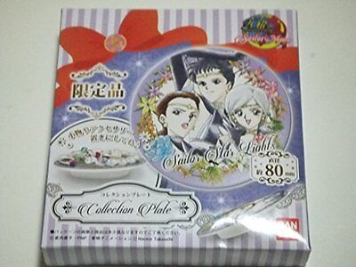 Sailor Moon Exhibition limited Sailor Moon botanical pattern collection plate