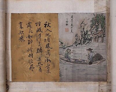 Long Rare Old Chinese Figure Scroll Painting Marked DingYunPeng PP296