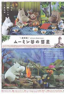 Moomins And The Comet Chase Japanese Anime Chirashi Mini Ad-Flyer Poster 2010