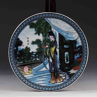 Chinese Famille Rose Porcelain hand-painted Beauty plate W Qianlong Mark G475