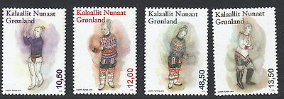Groenland Année 2016  4 timbres costumes nationaux