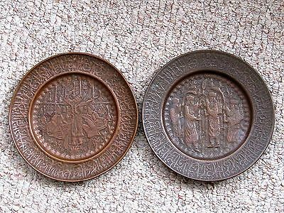 (2) Vintage Mid Century Asian Copper Hand Hammered Plates