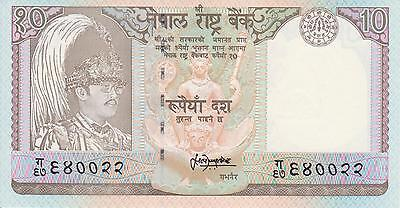 10 Rupees ND (1985-87) -- NEPAL -- UNCIRCULATED