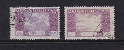 Hungary 1924 1925 C10 var Missing Center - Violet Omitted
