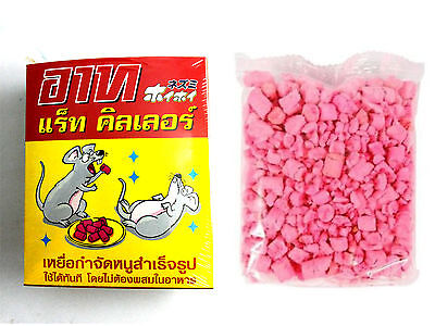 120g BAIT KILLER RAT MOUSE MICE RODENT POISON PASTA CONTROL USE NO MIX IN FOOD