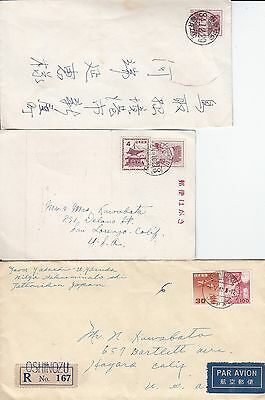Covers, Japanese, 1950's-1960's, Grp 12 (S2003)