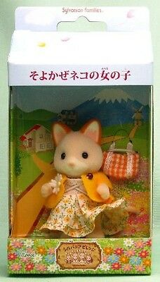 F/S New Sylvanian Families Girl of Sylvania Village limited breeze cat