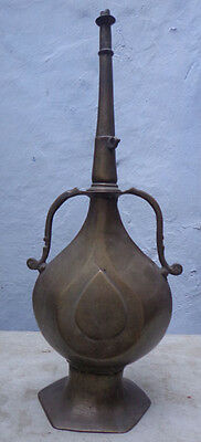 Antique Large Islamic Indo Persian Unusual Art Noveau Rose Water Sprinkler