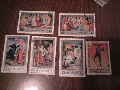 Collector Stamps Mongolia