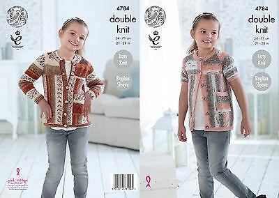 KINGCOLE 4784 CHILDRENS DK KNITTING PATTERN  21-28 IN -not the finished garments