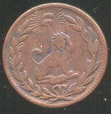 Paraguay First Coin 1/12 Of Real 1845 Copper Medal Alignement Visible Condition