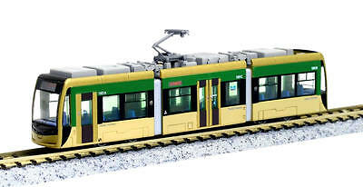 N Gauge / N Scale 3 Section Green and Gold Articulated Tram - Light Rail BNIB