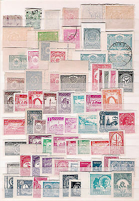 Afghanistan 1890/1960 mainly mint all different range