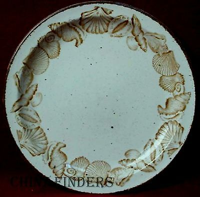 MIDWINTER (Wedgwood) pottery SEASCAPE pattern Dinner Plate - 10-1/2  & MIDWINTER (WEDGWOOD) POTTERY SEASCAPE pattern Dinner Plate - 10-1/2 ...