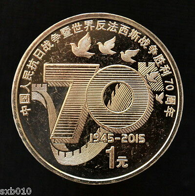China 2015 1 YUAN. Defeat of Fascism + Japan. WWII commemorative coin. UNC